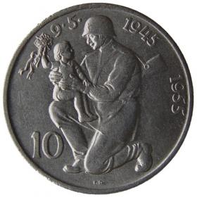 10 Kčs / 1955 - 10. výročie oslobodenia Československa - Bežná kvalita