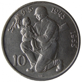 10 Kčs / 1955 - 10th anniversary of the liberation of Czechoslovakia - BU