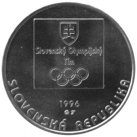 200 Sk / 1996 - Letné olympijské hry - Bežná kvalita