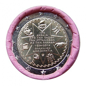 2 Euro Grécko 2014 - Zjednotenie Iónskych ostrovov