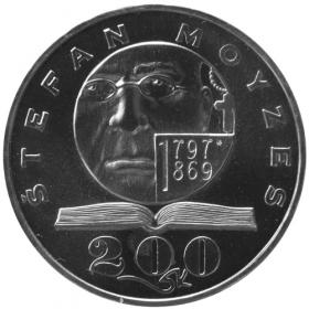 200 Sk / 1997 - 200th anniversary of the birth of Štefan Moyzes - BU