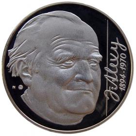 200 Sk 1994 - 100. výročie narodenia Janka Alexyho - Proof