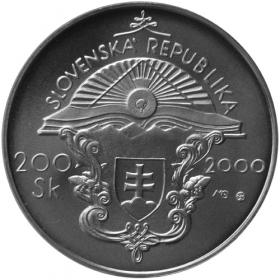 200 Sk / 2000 - 250th anniversary of the birth of Juraj Fándly - BU