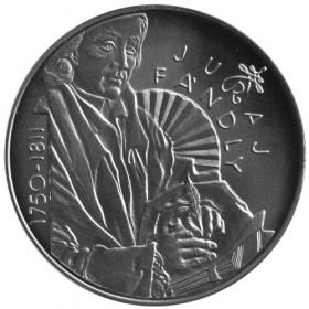 200 Sk 2000 - Juraj Fándly - Bežná kvalita