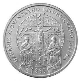 10 Euro / 2018 - Slavonic liturgical language - Standard quality