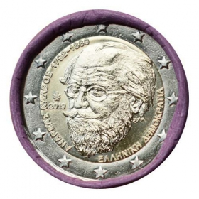 2 Euro / 2019 - Greece - 150th anniversary of the death of romantic poet Andreas Kalvos