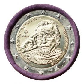2 Euro Grécko 2019 - Archeológ Manolis Andronicos