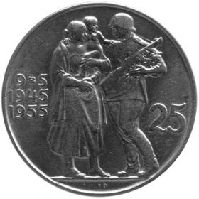 25 Kčs / 1955 -10. výročie oslobodenia Československa - Bežná kvalita