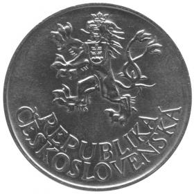 25 Kčs / 1955 - 10th anniversary of the liberation of Czechoslovakia - BU