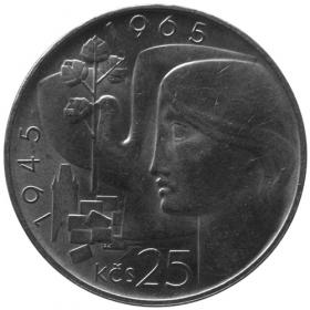 25 Kčs / 1965 - 20. výročie oslobodenia Československa - Bežná kvalita