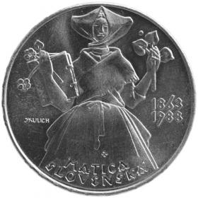 500 Kčs / 1988 - 125. výročie založenia Matice Slovenskej - bežná kvalita