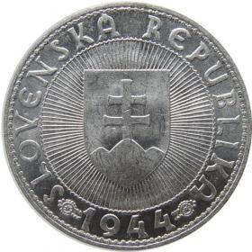 10 Ks / 1944 - Pribina knieža Slovenska - Bežná kvalita