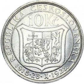 10 Kč / 1928 - Tomáš G. Masaryk - 10. výročie vzniku ČSR