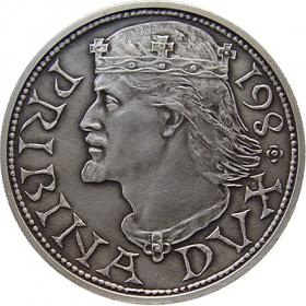 Strieborná medaila Pribina - Patina