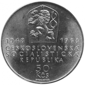 50 Kčs 1968 - 50. výročie vzniku Československa, Bežná kvalita