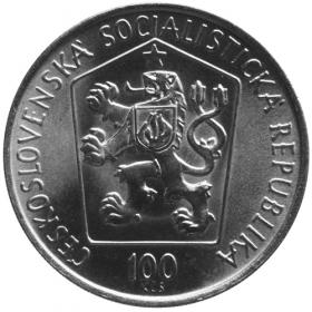 100 Kčs 1985 - 125. výročie narodenia Martina Kukučína, bežná kvalita