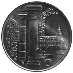 100 Kčs 1993 - Klášter Břenovský, bežná kvalita