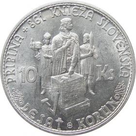10 Ks / 1944 - Pribina - standard quality
