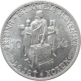10 Ks 1944 - Pribina, varianta bez krížika - Bežná kvalita