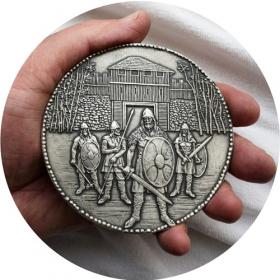 Silver medal Pribina - 100 mm