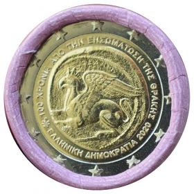 2 Euro Grécko 2020 - Zjednotenie Trácie
