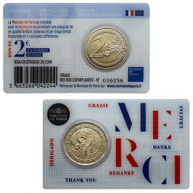 2 Euro France 2020 - Medical research