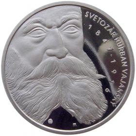 200 Sk / 1997 - Svetozár Hurban Vajanský - Proof