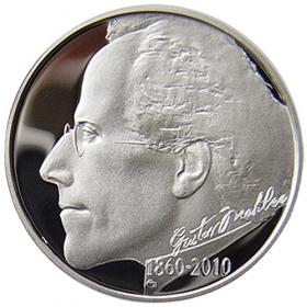 200 Kč / 2010 - Gustav Mahler - Proof
