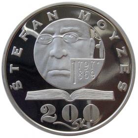 200 Sk / 1997 - Štefan Moyzes - Proof