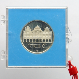 50 Kcs / 1986 - City of Telc - Municipal conservation area - Proof
