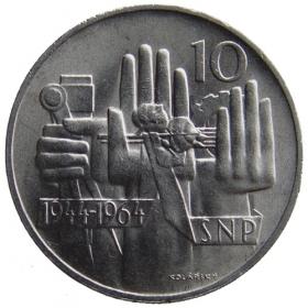 10 Kčs / 1964 - 20. výročie SNP - Bežná kvalita