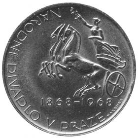 10 Kčs / 1968 - 100. výročie položenia základného kameňa Národného divadla - Bežná kvalita
