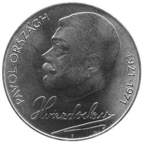 50 Kčs 1971 - 50. výročie úmrtia P. O. Hviezdoslava, Bežná kvalita