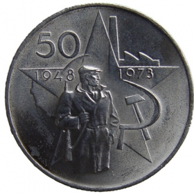 50 Kčs 1973 - 25. výročie Víťazného februára - Bežná kvalita
