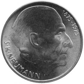 50 Kčs / 1975 - 100. výročie narodenia S. K. Neumanna - Bežná kvalita