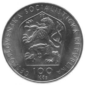 100 Kcs / 1976 - 100th anniversary of Viktor Kaplan´s birth - Standard quality