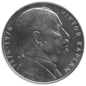 100 Kčs 1976 - Viktor Kaplan - Bežná kvalita
