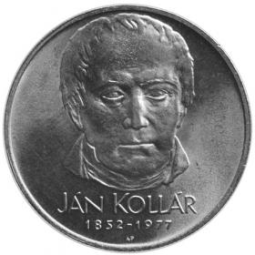 50 Kcs / 1977 - 120th anniversary of J. Kollar´s death - Standard quality