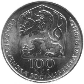 100 Kčs 1977 - 300. výročie úmrtia V. Hollara, Bežná kvalita