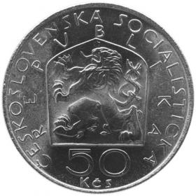 50 Kcs / 1978 - 100th anniversary of Zdenek Nejedly´s birth - Standard quality