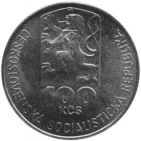 100 Kcs / 1978 - 700th anniversary of J. Fucik´s birth - Standard quality