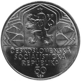 50 Kčs / 1979 - 30. výročie IX. zjazdu KSČ - Bežná kvalita