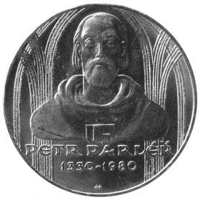 100 Kčs / 1980 - 650. výročie narodenia P. Parléřa - Bežná kvalita