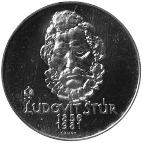 500 Kčs / 1981 - Ľudovít Štúr - BU
