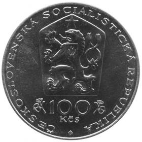 100 Kčs / 1981 - 100. výročie narodenia O. Španiela - Bežná kvalita