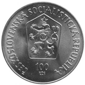 100 Kčs 1984 - 300. výročie narodenia Mateja Bela,Bežná kvalita