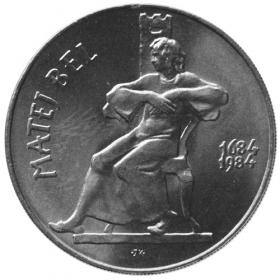 100 Kčs / 1984 - 300. výročie narodenia M. Bela - Bežná kvalita