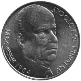 100 Kčs / 1984 - Antonín Zápotocký - BU