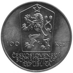 100 Kčs 1984 - 100. výročie narodenia A. Zápotockého, Bežná kvalita