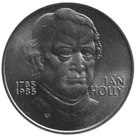 100 Kčs 1985 - 100. výročie narodenia J. Hollého, Bežná kvalita